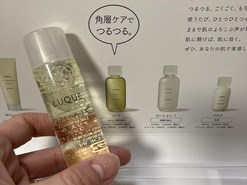 ルクエ 拭き取り化粧水 口コミ